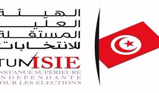 Tunisie: Début des dispositions pour renouveler le tiers des membres de l'ISIE