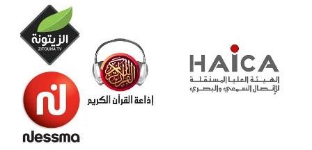 Tunisie – La HAICA va recourir à la force publique pour fermer trois médias ?