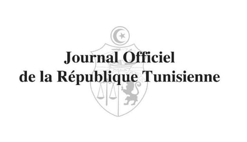 Tunisie: Publication au JORT de la loi portant dispositions dérogatoires pour le recrutement dans le secteur public