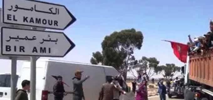 Tunisie – Les protestataires d'Al Kamour menacent de se suicider