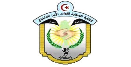 Tunisie – Le syndicat des forces de l'ordre assure que l'intervention de la PJ à l'ARP est illégale