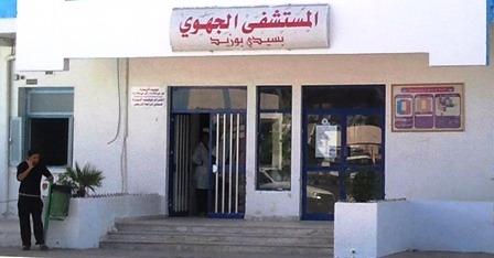 Tunisie – Sidi Bouzid: Implication de 8 cadres médicaux et paramédicaux dans le vol de produits pharmaceutiques