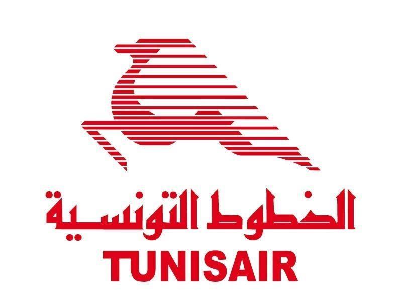 L'aéroport de Paris-Orly  rouvre son terminal 4 aux avions Tunisair