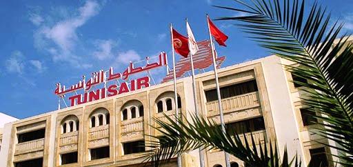 Tunisie: Le Coronavirus s'invite au siège social de Tunisair