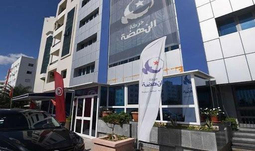 Tunisie: Ennahdha dénonce la poursuite de l'exploitation politique de l'affaire des martyrs Balaid et Brahmi