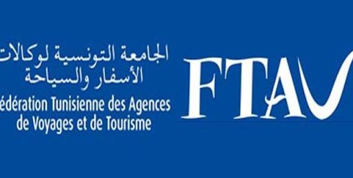 Tunisie: Baisse de 80% des activités des agences de voyages