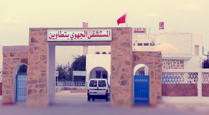 Tunisie: Tataouine: Interdiction des visites aux patients hospitalisés