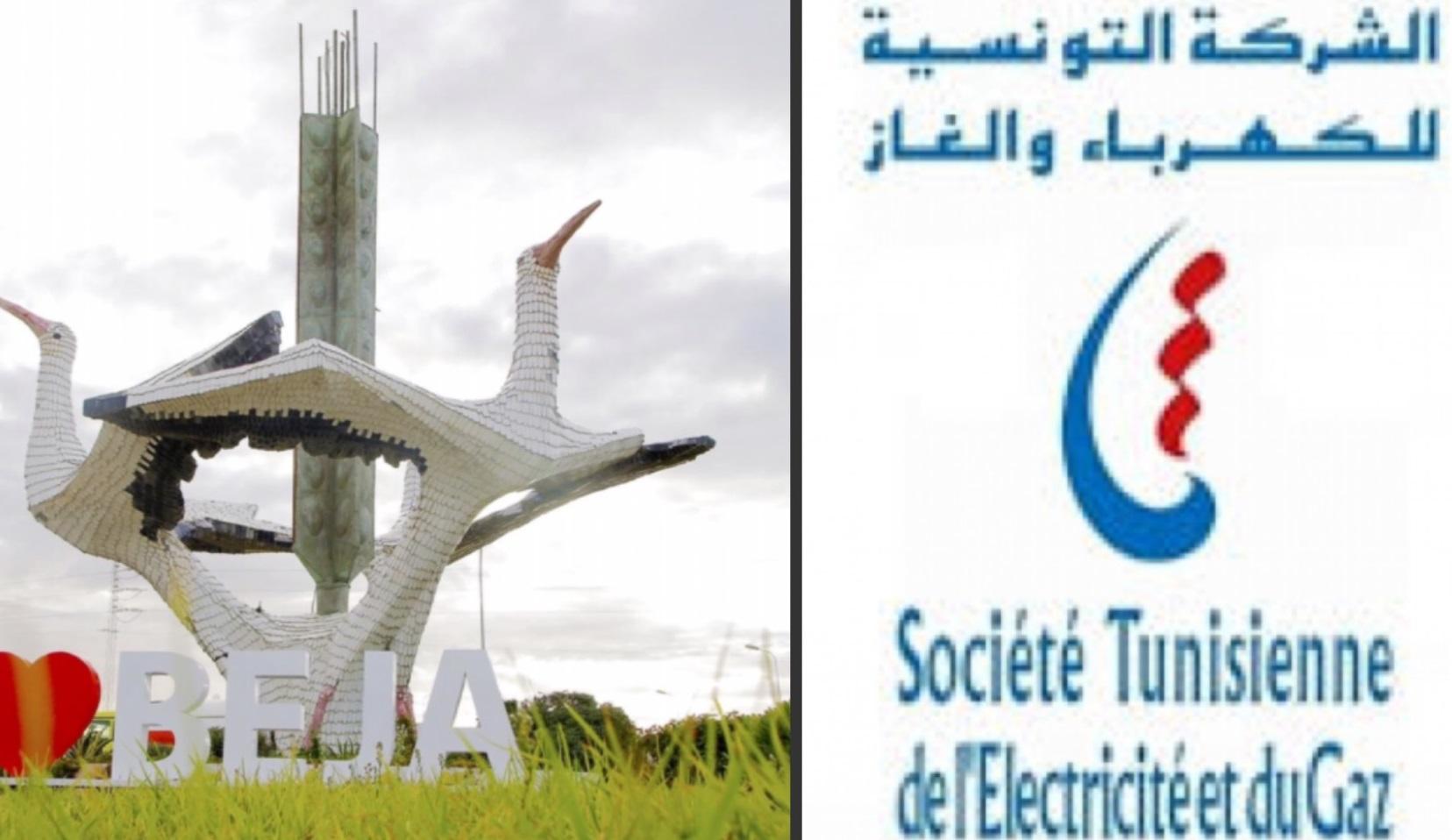 Tunisie: Béja: La STEG coupe l'électricité à plusieurs établissements scolaires