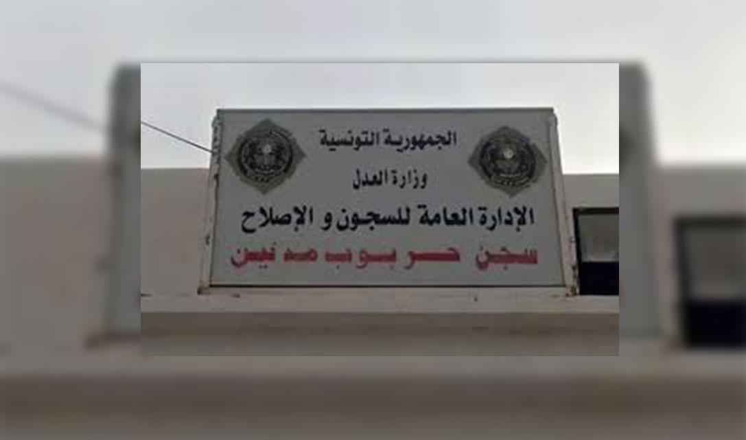 Tunisie: Médenine: Un détenu observe une grève de la faim