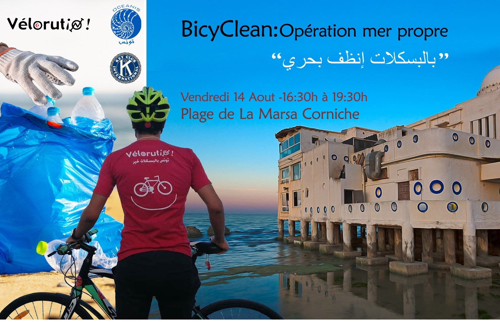 Tunisie: BicyClean: Opération Mer Propre
