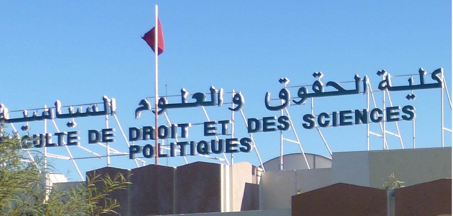 Tunisie: Le ministère de l'enseignement supérieur demande qu'un étudiant fasse sa soutenance de mastère à l'extérieur de la faculté