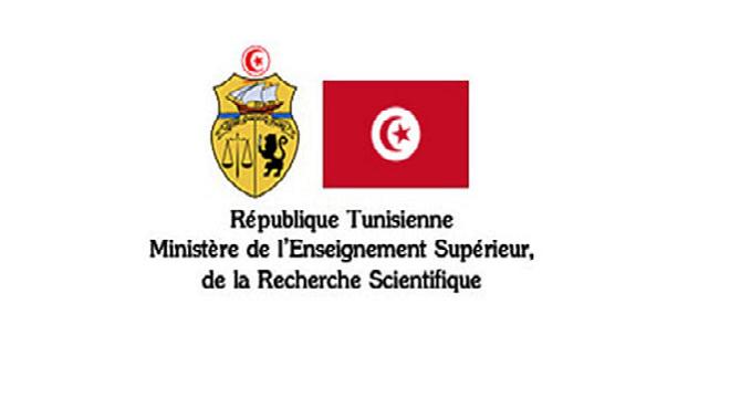 Tunisie : Une contamination par Coronavirus recensée  lors de la réunion du conseil des rectorats