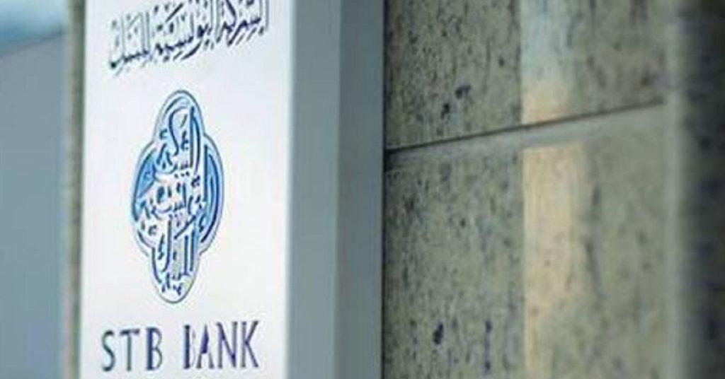 La STB Bank soutient l'économie nationale tout en préservant ses indicateurs d'activité stables