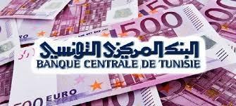 Tunisie : Le «mystère» des réserves constantes en devises continue !