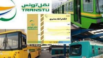 Tunisie – Report de la vente des abonnements de la TRANSTU