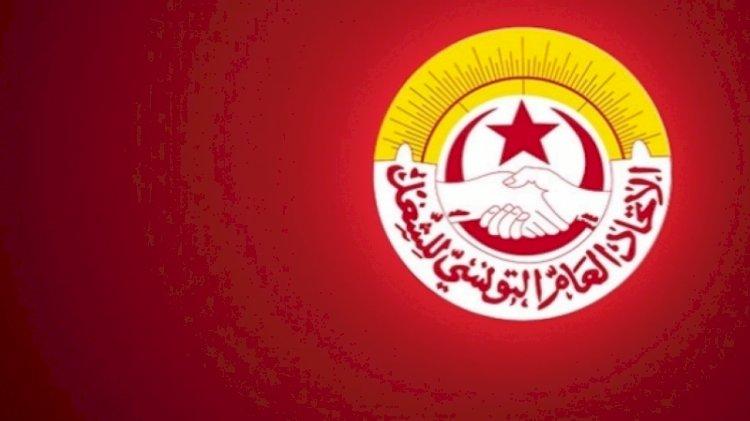 Tunisie: L'UGTT fait don de 200.000 dinars dans la lutte contre le coronavirus à El Hamma et Kairouan