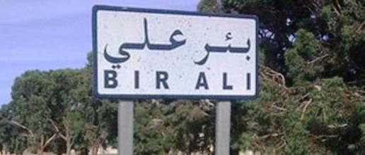 Tunisie – Sfax: Décès d'un agent municipal dans le renversement d'un camion benne