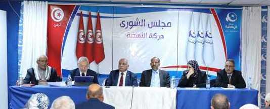 Tunisie – Conseil de la Choura demain samedi pour décider de la position par rapport au nouveau gouvernement