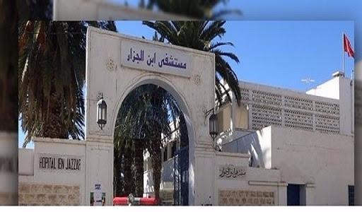 Tunisie: Début des analyses laboratoires RT-PCR à l'hôpital Ibn Jazzar à Kairouan