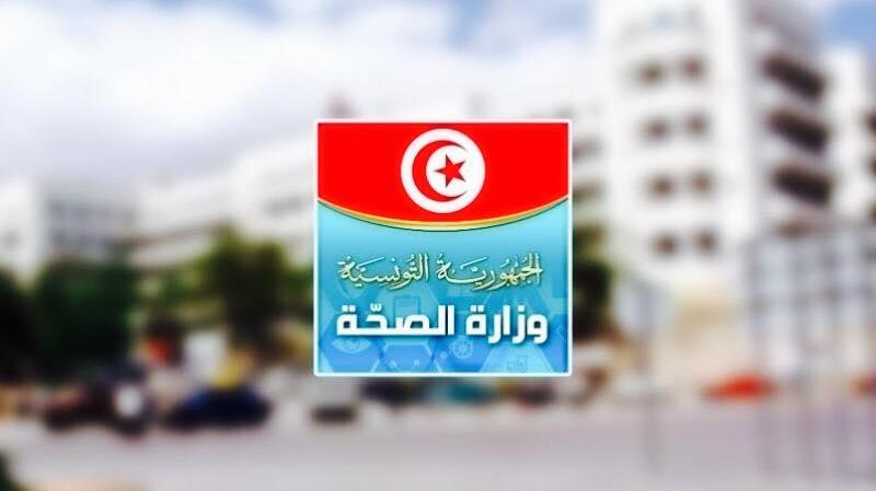 Tunisie: 17 nouvelles infections au coronavirus dont 02 locales