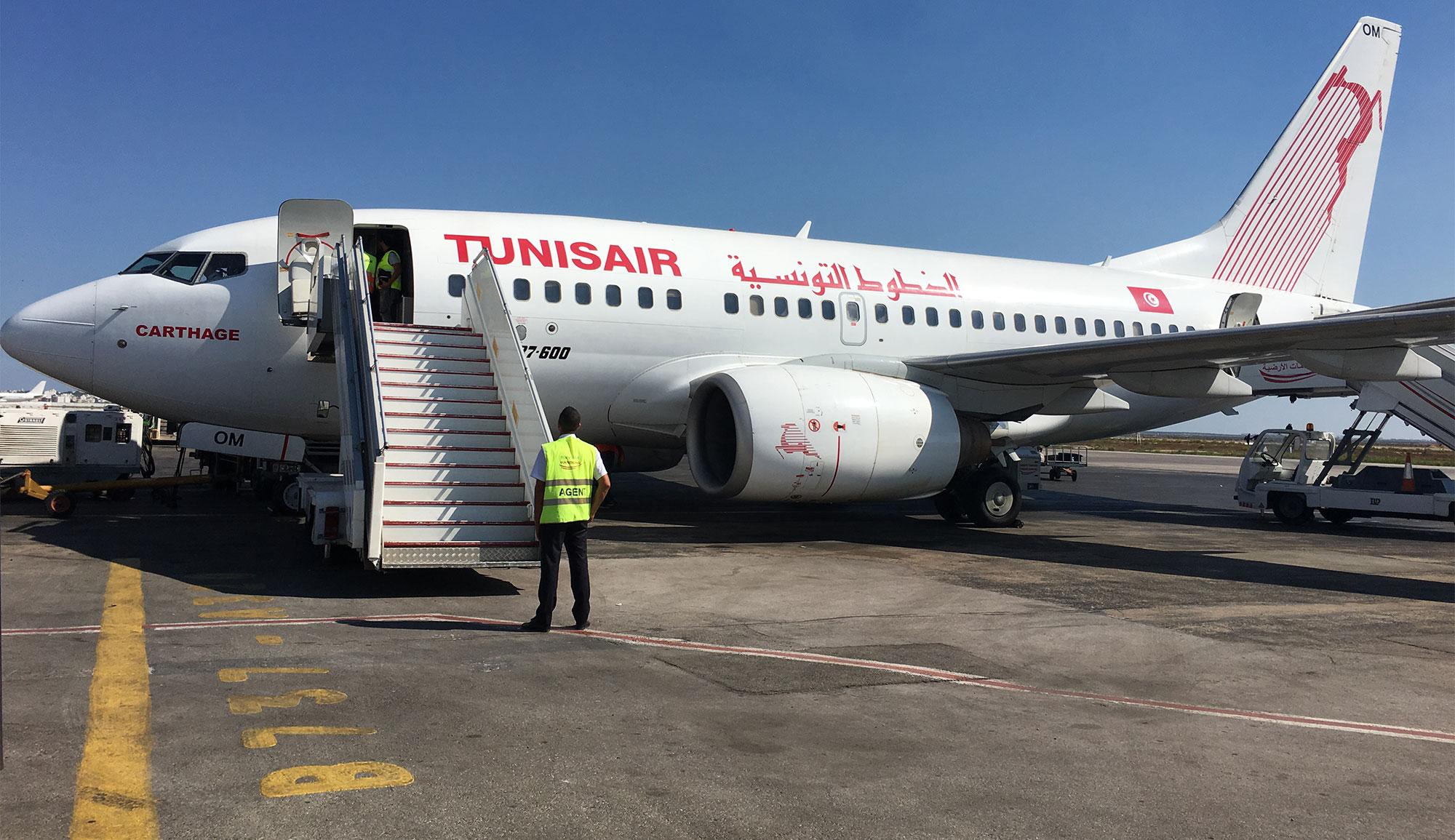 Tunisie: Baisse de 97 % du nombre des passagers de Tunisair au 2ème trimestre de 2020