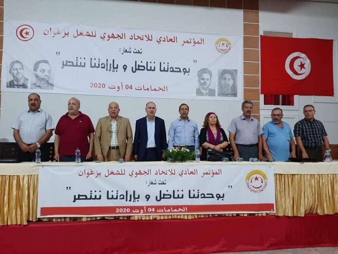 Tunisie: Noureddine Taboubi appelle à la formation d'un gouvernement restreint