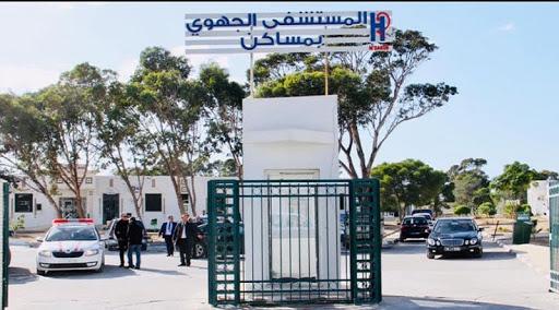 Tunisie: Fermeture du service externe de l'hôpital de Msaken après l'infection de deux infirmières au Covid-19