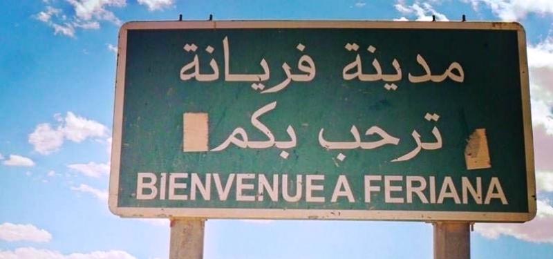 Tunisie – Démission du délégué de Feriana