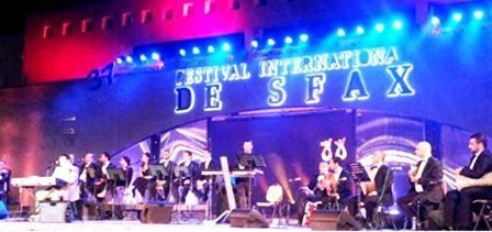 Tunisie – Annulation du festival international de Sfax