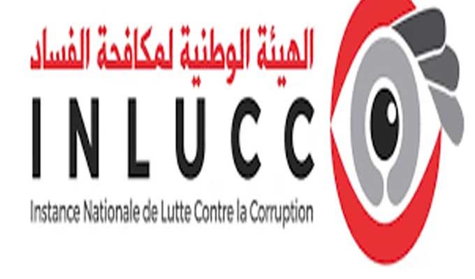 Tunisie: L'INLUCC annonce avoir découvert deux cas de conflit d'intérêts pour un conseiller à la présidence du gouvernement et un secrétaire d'Etat