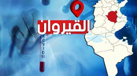 """Coronavirus- Kairouan: Des manifestants crient """"dégage"""" au gouverneurs de la région"""