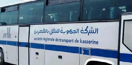 Tunisie – La société régionale de transports de Kasserine interdit à ses bus de s'arrêter à Kairouan