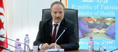 Tunisie – Conférence de presse concernant la situation épidémiologique de la Covid
