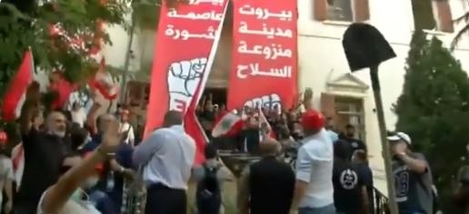 Beyrouth: Des protestataires occupent le ministère des Affaires étrangères et le transforment en leur QG
