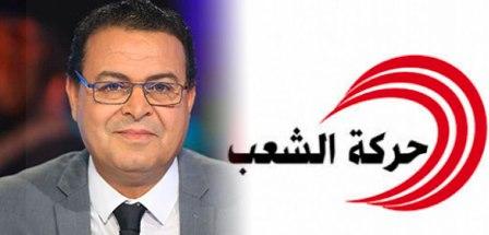 Tunisie – Le mouvement du peuple a assuré à Mechichi qu'il pouvait constituer un gouvernement sans Ennahdha