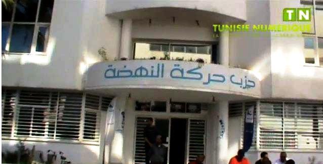 Tunisie – Ennahdha dément avoir demandé à ses partisans de se préparer à des élections anticipées
