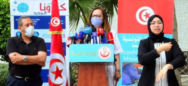 Tunisie – Covid 19: Que cachent les résultats tronqués présentés par les services de Nissaf Ben Alaya ?