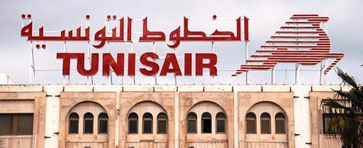 Tunisie – Comment Tunisair prend soin de ses clients!