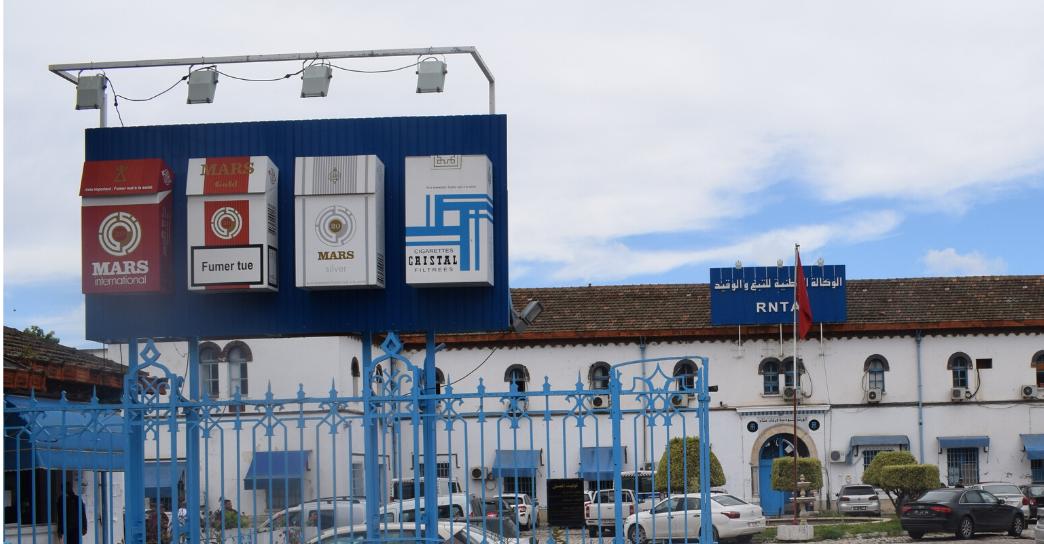 Tunisie: Augmentation des prix de vente de certaines marques de tabac