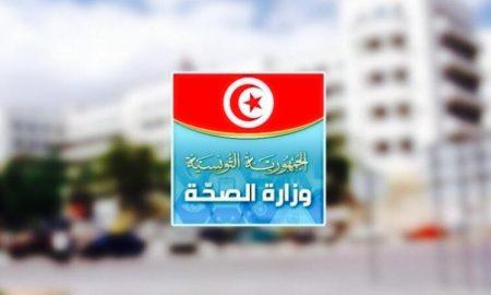 Tunisie: 14 nouvelles infections au Coronavirus dont 9 locales