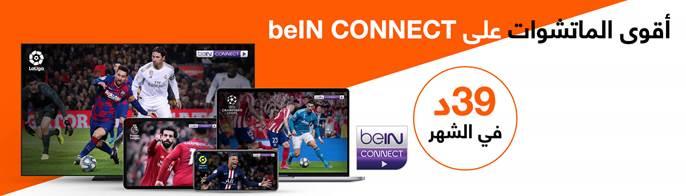 Le meilleur du sport où que vous soyez avec beIN CONNECT en partenariat avec Orange Tunisie !