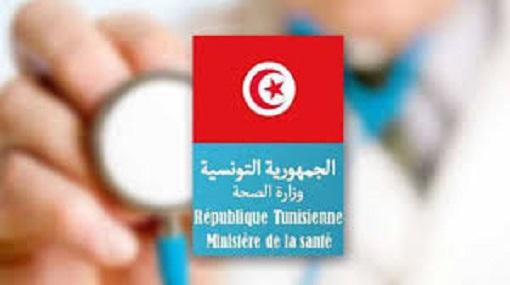 Tunisie : La situation sanitaire se dégrade de jour en jour et les responsables du ministère de la santé sont injoignables pour apporter des explications..