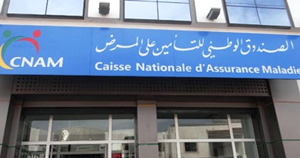 Tunisie – Covid19: La CNAM au dessus de la loi et ne respecte pas le protocole sanitaire