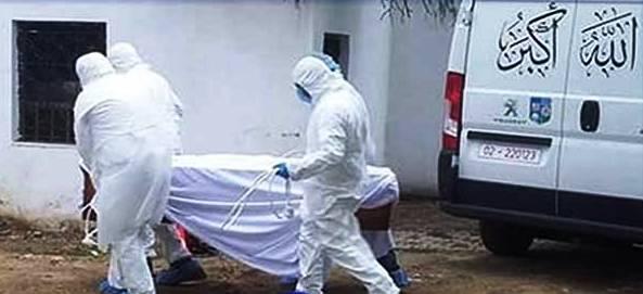 Coronavirus: Décès d'un gardien de l'hôpital des Grands Brûlés de Ben Arous, l'administration interdit les visites