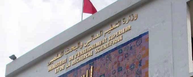 Tunisie – Le ministère de l'Enseignement supérieur publie le protocole sanitaire relatif au covid pour les établissements universitaires