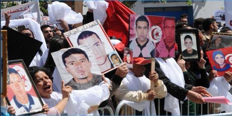 Tunisie: Rassemblement de protestation à la Kasbah des familles des Martyrs de la révolution
