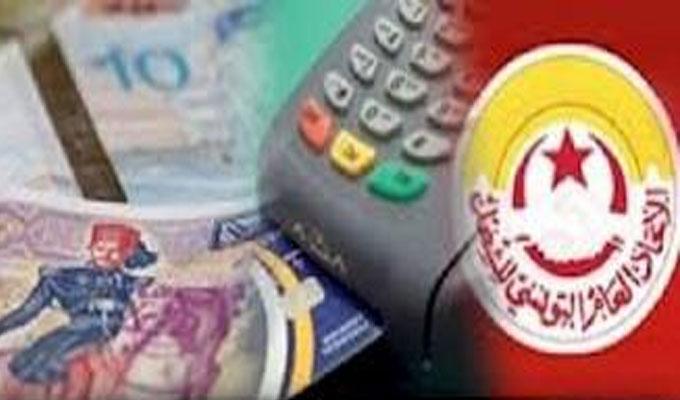 Tunisie: Samir Cheffi annonce un accord sur le versement de la troisième tranche des augmentations salariales dans l'étatique