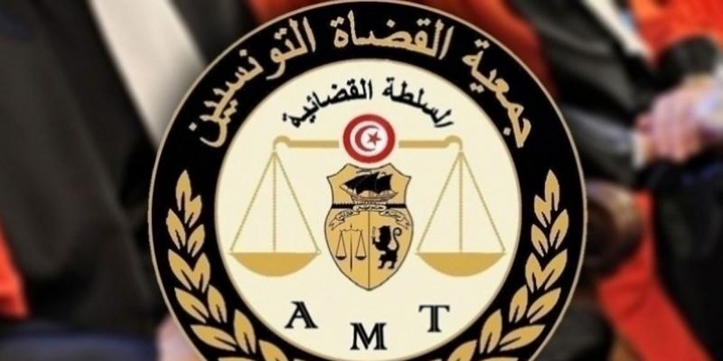 Tunisie: L'Association des magistrats appelle à des mesures pour prévenir le Coronavirus dans les tribunaux