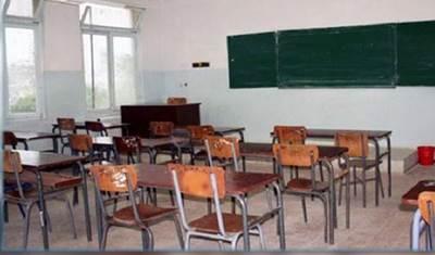 Tunisie: Suspension des cours dans un d'un collège à Gafsa après l'infection au coronavirus de l'épouse du directeur