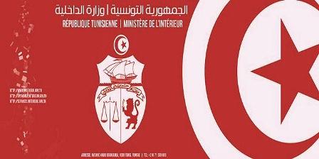 Tunisie – Nomination du nouveau directeur général de la sûreté nationale